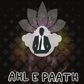 AHL E PAATH
