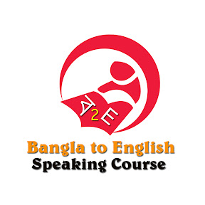 Bangla to English Speaking Course