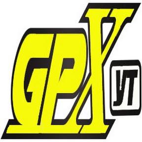 GPX LED 튜닝전문