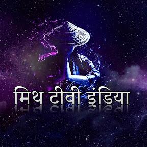 mYTH Tv India