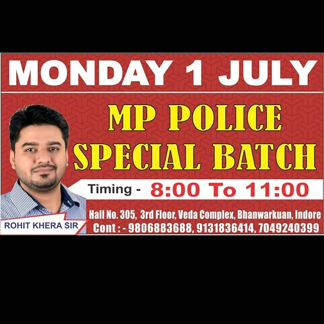 New Batch For MP Police 1 July Monday Join Now