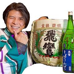 日本酒エンジョイチャンネル