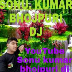 SONU KUMAR BHOJPURI DJ