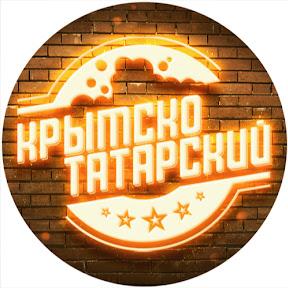 Крымско-Татарский Кальянный Блог