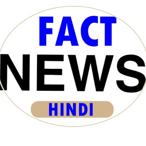 FACT NEWS HINDI