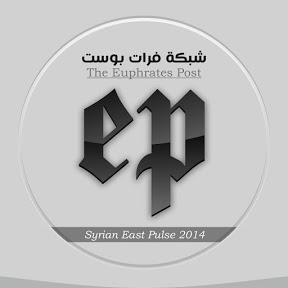 فرات بوست EuphratesPost