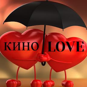 КИНО LOVE - Русские фильмы про любовь