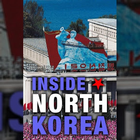 Inside North Korea - Topic