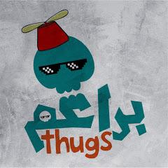 Bara3im Thugs