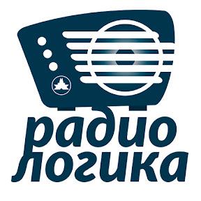 Радио Логика