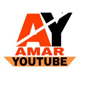 AMAR YOUTUBE