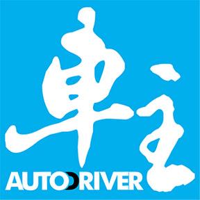 AutoDriver 車主雜誌