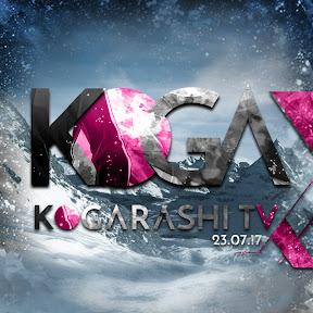 S. Kogarashi TV
