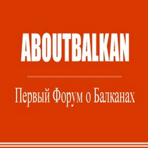 aboutbalkan