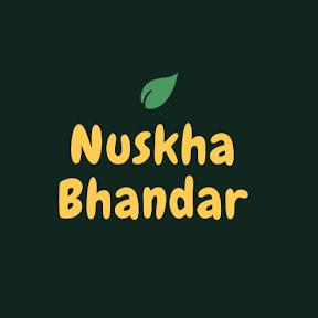 Nuskha Bhandar