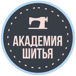 Академия шитья Татьяны Маркеловой