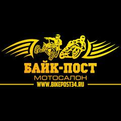 Мотосалон Байк-Пост