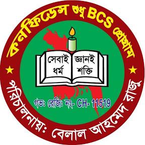 BCS Confidence