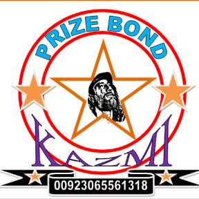 prize bond kazmi