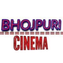 NEW BHOJPURI CINEMA HD