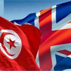 tunisian in Britain تونسي في بريطانيا