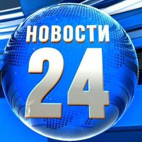 Новости Дагестан