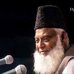 Dr. Israr Ahmad Official