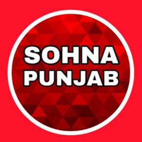 Sohna Punjab