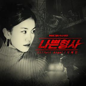 Hyebin - Topic