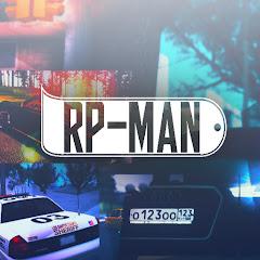 RP MAN