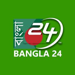 Bangla 24