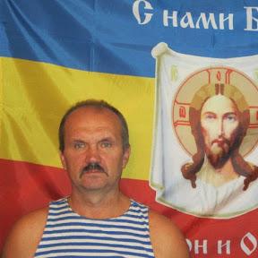 Иван Шевцов