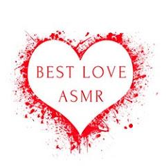 Best Love ASMR