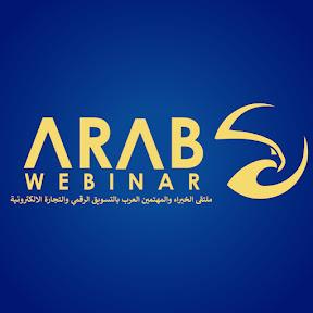 arab webinar