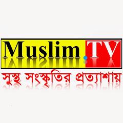 Muslim. tv