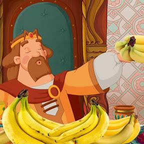 Банановый Князь