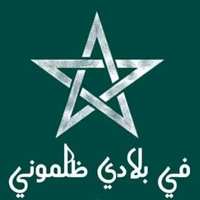رجــاوي فلسطيني RajaFamily