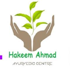 Hakeem Ahmad