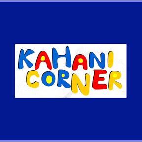 Kahani Corner- Urdu children's stories