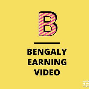 BENGALI EARNING VIDEO