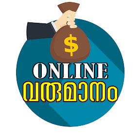 Online Varumanam