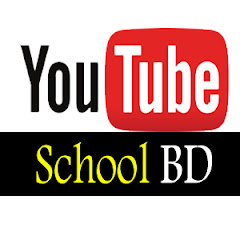 YouTube School bd