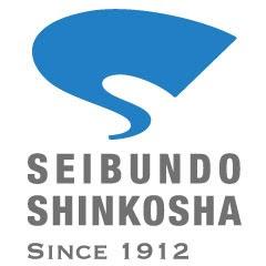 SeibundoShinkosha