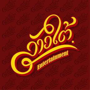 Laotai Entertainment