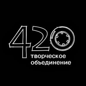 ТО «420»