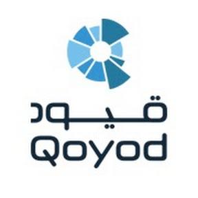Qoyod - قيود
