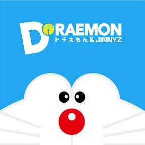 Doraemon 哆啦A夢