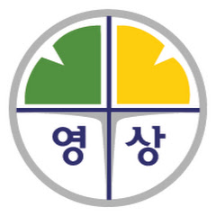 서울영상고등학교