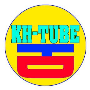 KH-TUBE HD