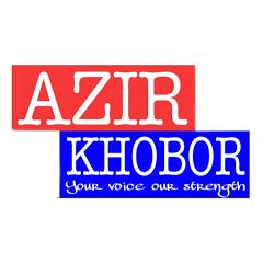 Azir Khobor